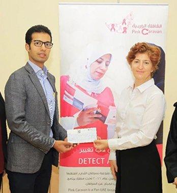 cancer awareness program